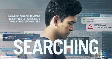 poster de la película searching